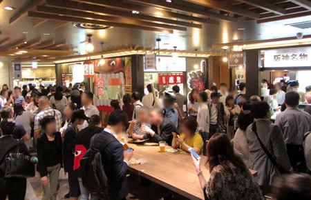 180601_阪神百貨店梅田本店・スナックパーク