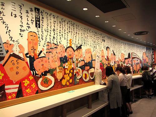 180608_阪神梅田本店・スナックパーク