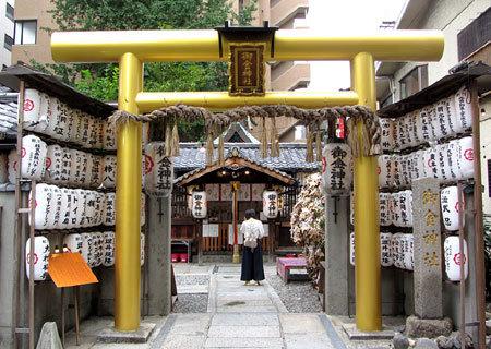 181007_御金神社