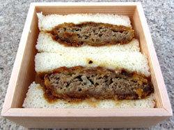 181007_岡喜「メンチカツサンド」