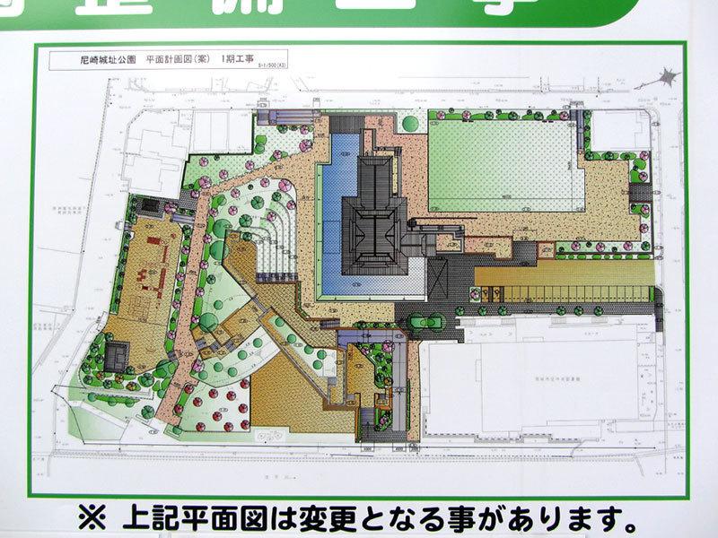 181024_尼崎城址公園・平面計画図