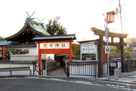 181024_桜井神社