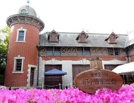 190503_相楽園・旧小寺家厩舎