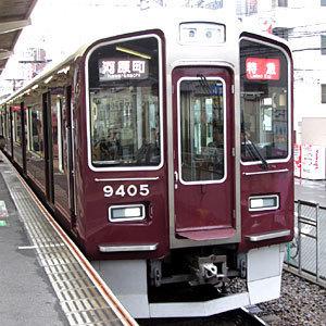 190727_9300系・淡路駅