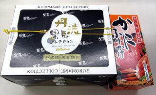 190728_丹波黒豆コレクション・かにふりかけ