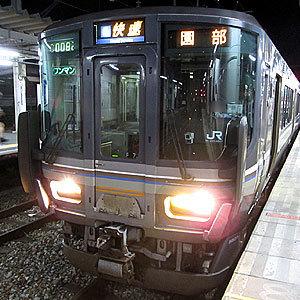 190728_223系・綾部駅