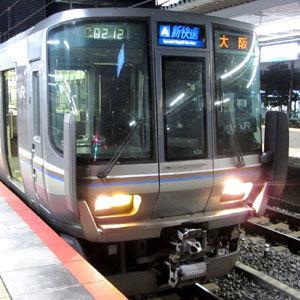 190728_223系・新大阪駅