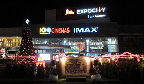 191206_EXPO CITY