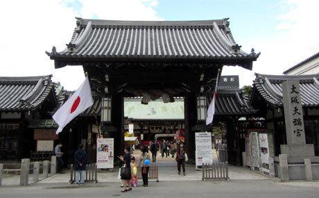 201123_大阪天満宮