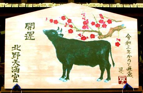 201211_北野天満宮